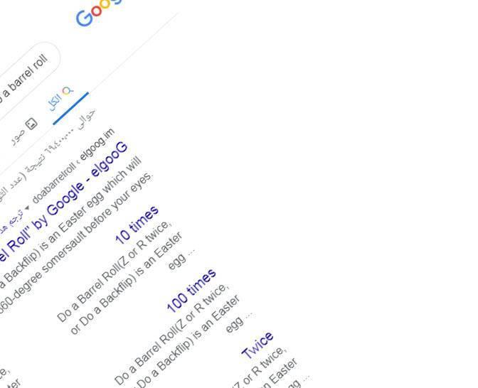 دوران صفحة جوجل