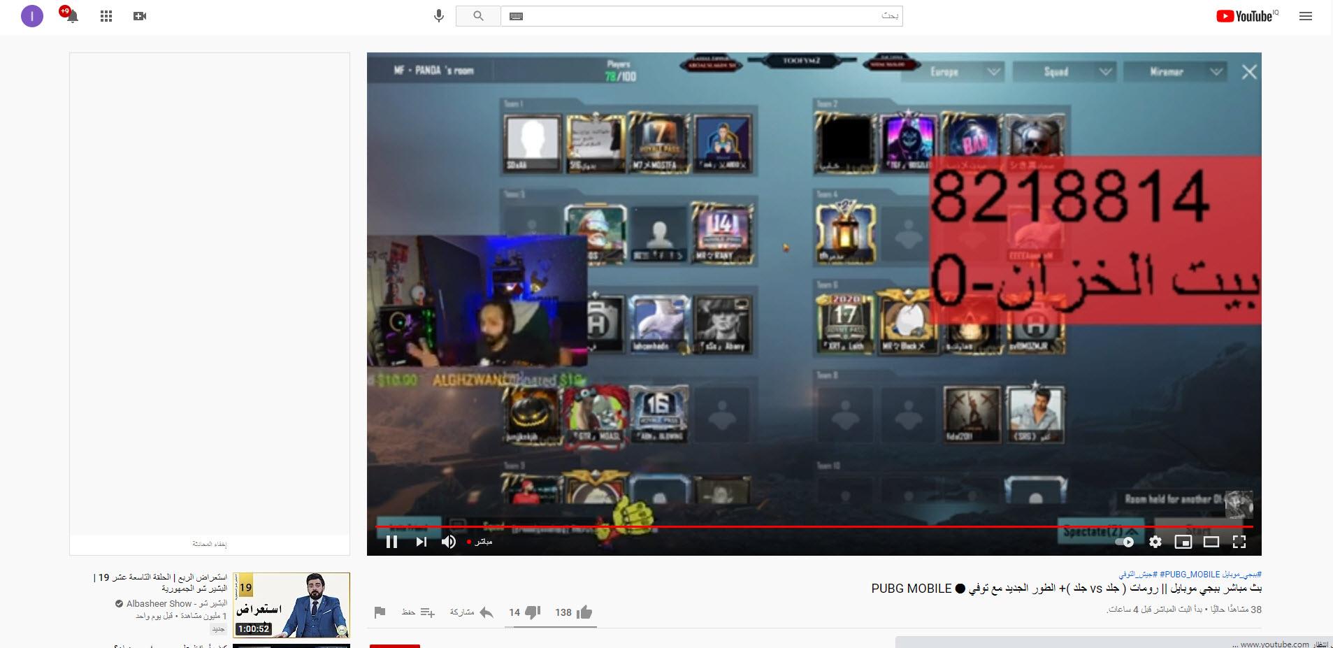 بوبجي يوتيوب