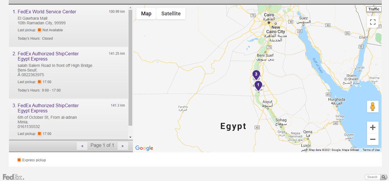 فيديكس القاهرة