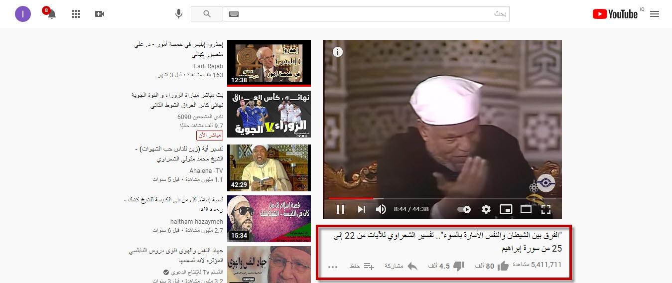 مقطع يوتيوب بدون تاريخ