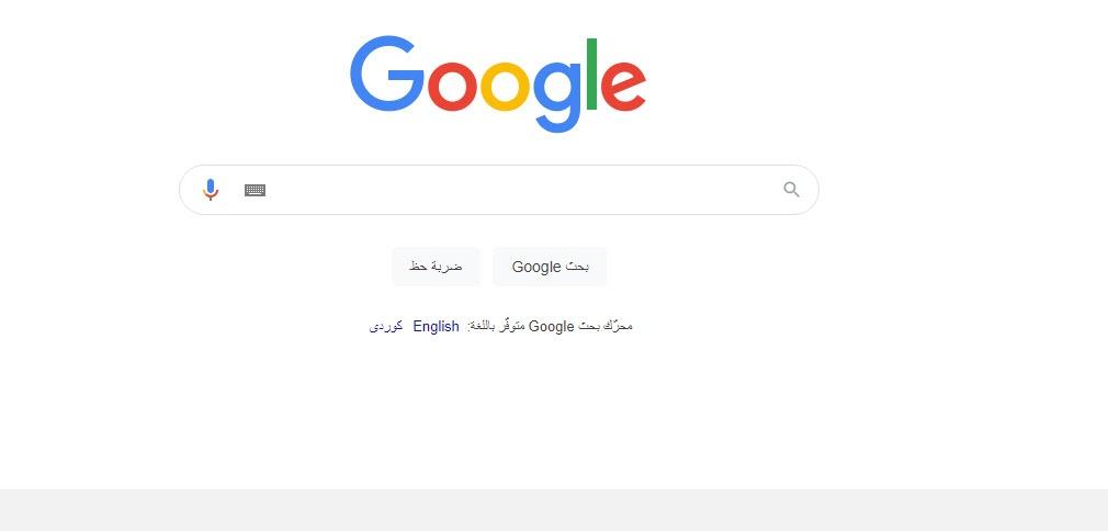 جوجل افضل محرك بحث في العالم