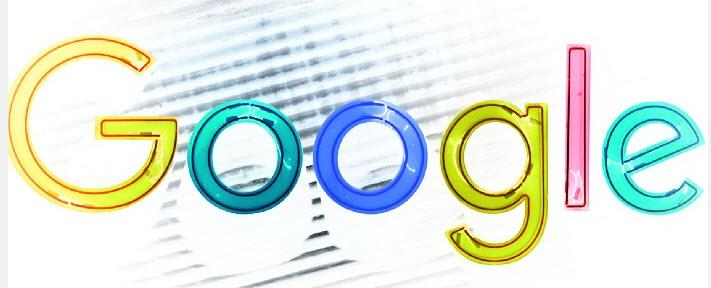 سيو جوجل